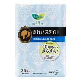 LAURIER Beauty Style Panty Liner Fragrance-Free 14cm 36pads