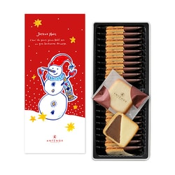 ANTENOR Langue Butter Chocolate Christmas Limited Cookies 20pc
