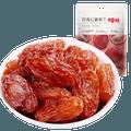 【中国直邮】百草味BE-CHEERY 玫瑰红葡萄干 100g