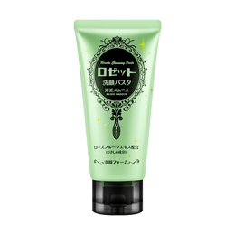 Sea Mud Cleanser 120g @Cosme Award No.1