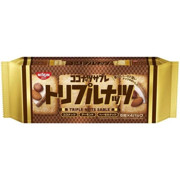 商品详情 - 【日本直邮】NISSIN日清 日本超人气  坚果椰子味饼干 20枚 - image  0