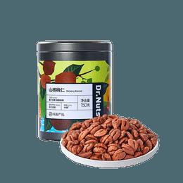 YANXUAN Pecan Nuts 150g