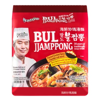 PALDO Beef & Seafood Noodle Soup with Vegetable 4 Bags 556g