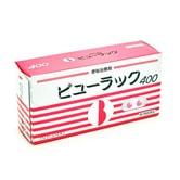 【日本直邮】 日本皇汉堂KOKANDO 便秘药 便秘丸 治疗剂 400粒