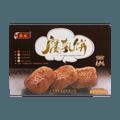 扬航 腐乳饼 240g 广东潮汕特产 肉馅咸香