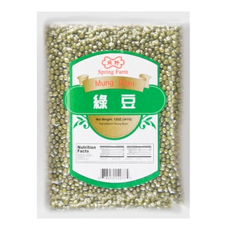 BIG GREEN Mung Bean 341g