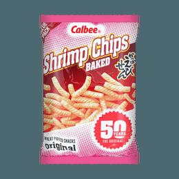 CALBEE Shrimp Chips Value Pack 227g