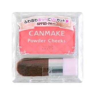日本CANMAKE 单色腮红 #PW28甜美珊瑚色 SPF25 PA++ 单件入