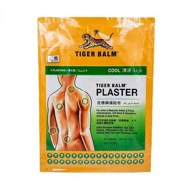 Product Detail - TIGER BALM Cool Plaster 2pcs - image  0