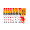 【Value Pack】Chongqing Noodle Snacks Spicy Flavor 40g*10