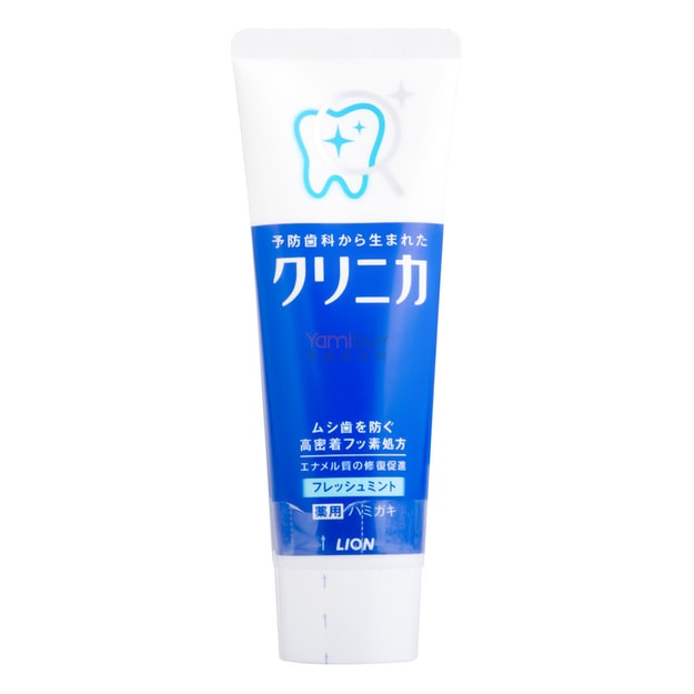 Product Detail - Clinica Fresh Mint Toothpaste 130g - image  0
