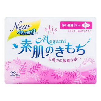 日本ELIS怡丽 MEGAMI  素肌护翼卫生巾 日用型 23cm 22枚入  COSME大赏受赏