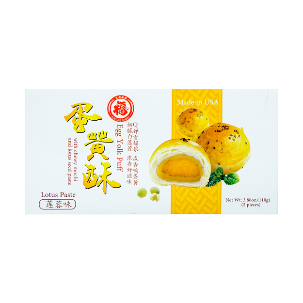 Product Detail - FORTUNE BAKERY Egg Yolk Puff with Chewy Mochi and Lotus Seed Paste 110g 2pcs - image 0