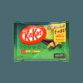 日本NESTLE雀巢 KITKAT 夹心威化巧克力 抹茶味 135g