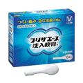 【日本直邮】日本 大正制药 痔疮注入软膏 10支