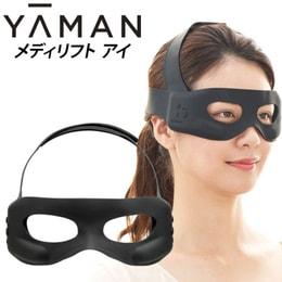 【日本直邮】YA-MAN雅萌  美眼仪眼罩 眼部按摩仪 去黑眼圈 眼袋 法令纹 细纹 提拉紧致 Medilift