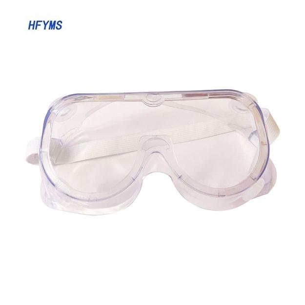 商品详情 - HFYMS 医用级多功能防护眼罩护目镜可叠加眼镜佩戴 1副 - image  0