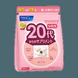 日本FANCL 女性20+综合营养包 30袋入