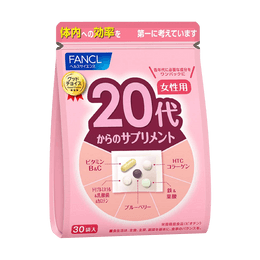 FANCL Supplement for Women in 20 years old 30 bags
