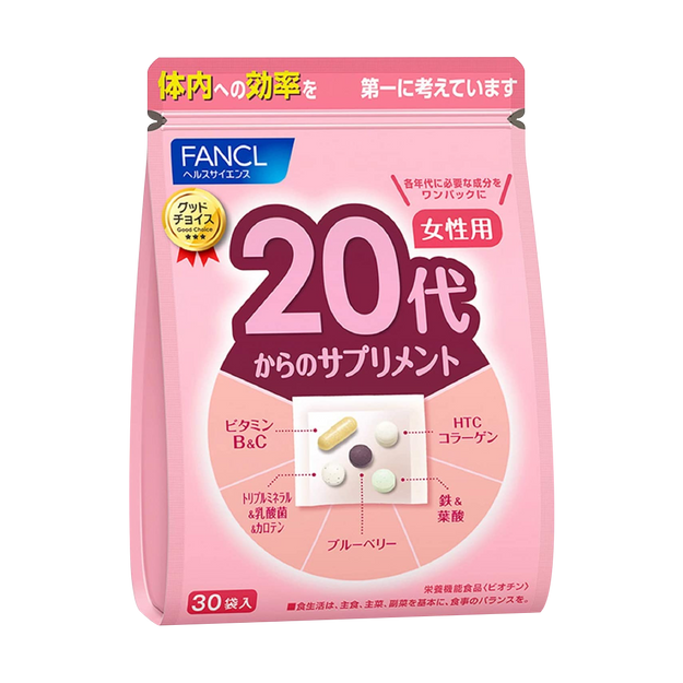 Product Detail - FANCL Supplement for Women in 20 years old 30 bags - image 0