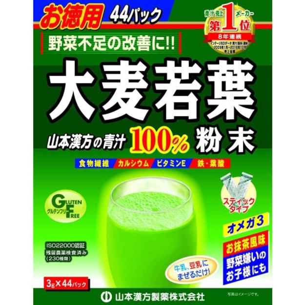 Product Detail - YAMAMOTO 100% Barley Leaves Powder Matcha Flavor 44 bags Cosme Award - image 0