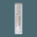 Miniso Stripe Series- 4 Grid Underwear Storage Box With Lid (Grey)