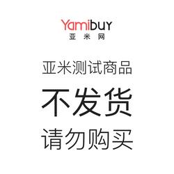 Yamibuy test 0303
