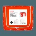名创优品Miniso 漫威系列 Logo款 24L 百纳箱,红色