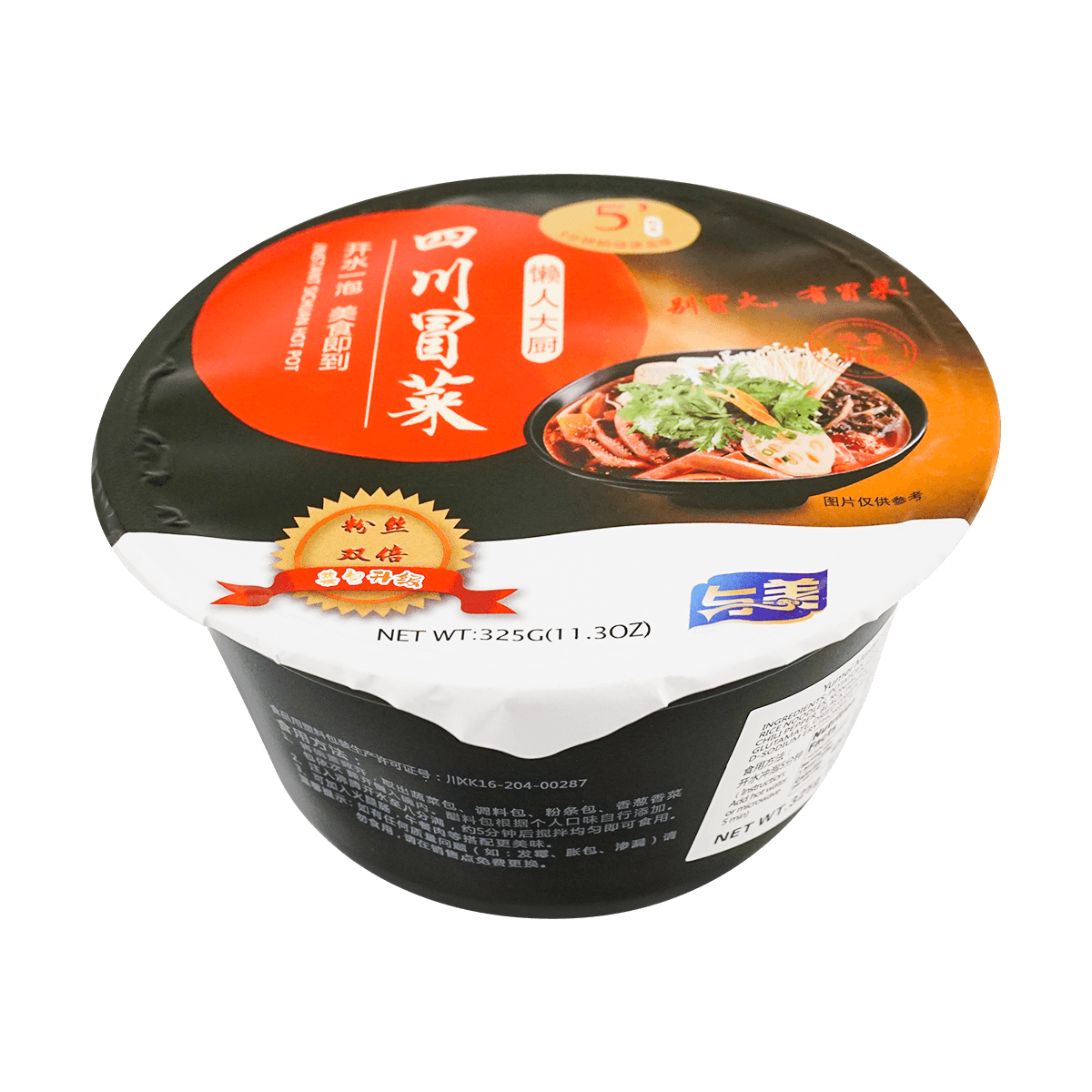 Yamibuy.com:Customer reviews:YUMEI Master Chief Sichuan Instant Hot-pot Spicy 325g