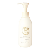 Mama&Kids Natural Mark Cream 150g