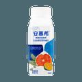 安慕希 希腊风味酸奶 青桔葡萄柚青稞味 单瓶装 200g