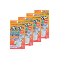 【超值4包】日本KOKUBO小久保 柠檬酸电水壶清洗剂 清洁水垢 20g*3包装