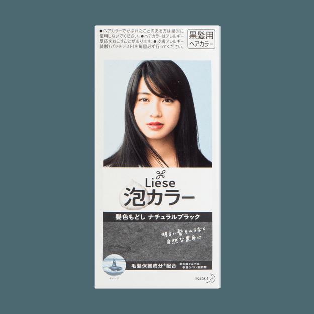 商品详情 - 日本KAO花王 LIESE PRETTIA 泡沫染发剂 #还原自然黑色 单组入 - image  0