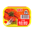 TONGRONG Rosast Eel Can 100g