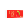 方家铺子 鲜枸杞原浆 特级鲜果枸杞原浆液 10瓶便捷装礼盒 300g