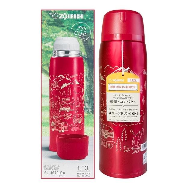 ZOJIRUSHI Stainless Steel Vacuum Thermal Insulation Bottle 1.03L SJ-JS10-RA Limited Edition
