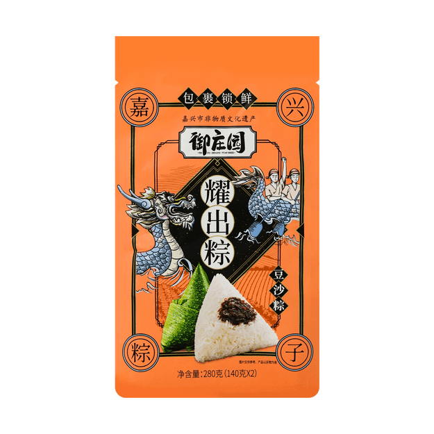 Product Detail - Rice Dumplings with Red Bean Paste 280g - image  0