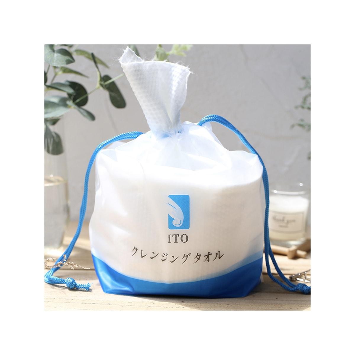 日本ITO 珍珠纹耐用不掉屑 日本美容院专用柔肤洁面巾 80枚 怎么样 - 亚米网