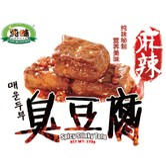 CHUNWEI KITCHEN Spicy Stinky Tofu 270g USDA Certified