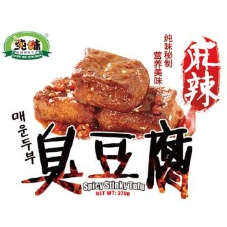 纯味 麻辣臭豆腐 270g USDA认证
