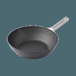 Arnest||高级耐用中式炒锅||28cm