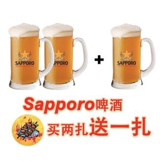 思烤吧 Sapporo啤酒 买两扎送一扎 原价38.97 现价$25.98