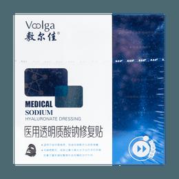 VOOLGA Medical Sodium Hyaluronate Dressing 2.0 5pcs