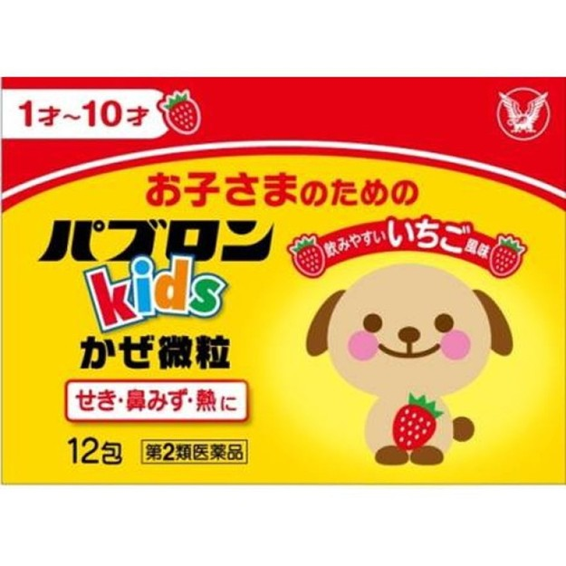 Product Detail - TAISHO Children Cold medicine 12 Packs - image 0