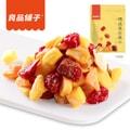 BESTORE Mixed dried fruit 100g