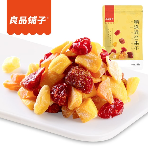 Product Detail - BESTORE Mixed dried fruit 100g - image 0