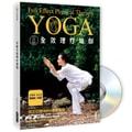 景丽全效理疗瑜伽YOGA(附DVD光盘1张)