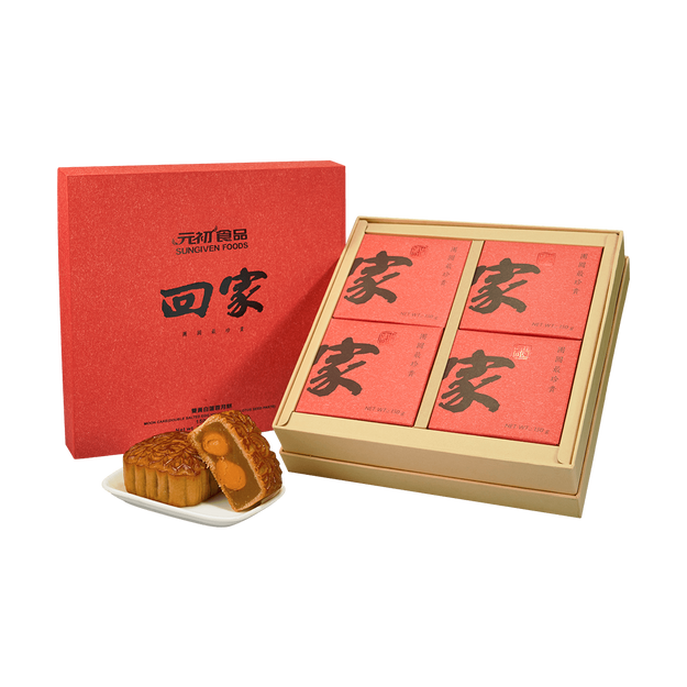 Product Detail - SUNGIVEN FOODS Lotus Seed Paste Mooncake With 2 Egg Yolks 4pc 600g - image 0