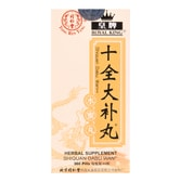 ROYAL KING Tong Ren Tang Herbal Supplement Shiquan Dabu Wan 360 pills 72g