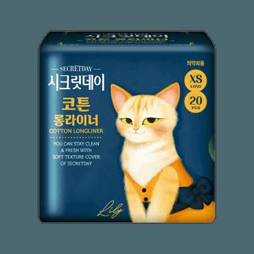 韩国SECRET DAY 棉柔有机护垫 长款180mm 20片
